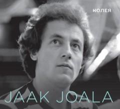 Jaak Joala - Колея/Oma rada