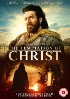 Temptation Of Christ. The